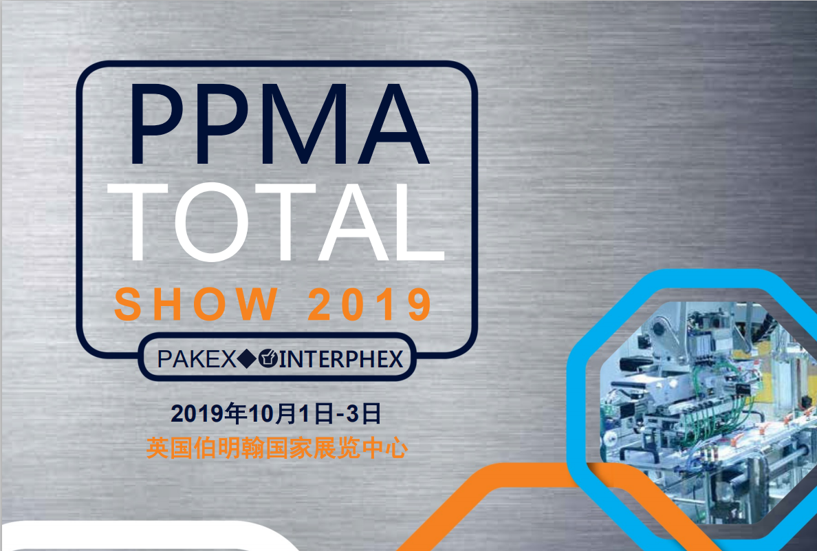 2019 PPMA Total Show Is Coming