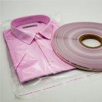 PE ταινία σφράγισης τσάντα για τσάντες ρούχων