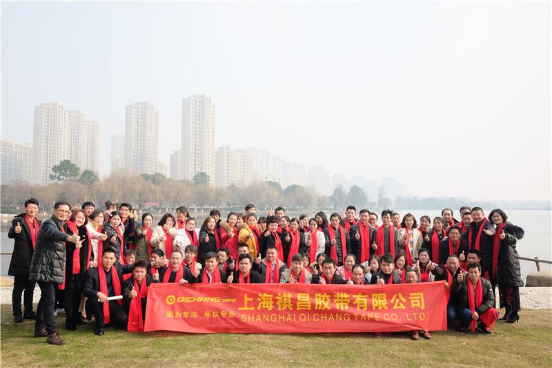 Φωτογραφία ομάδας